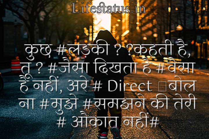 101+ Best Attitude Status in Hindi With Images for Whatsapp and Facebook 2021
