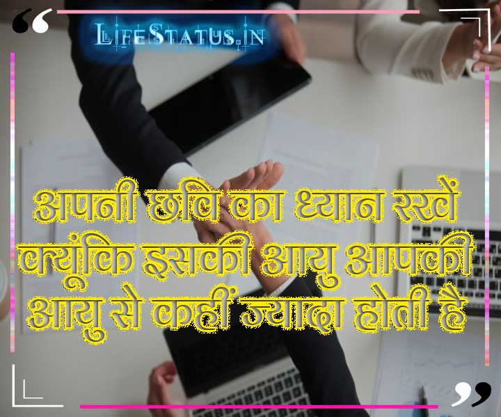 Best Hindi Motivational Status Images Wallpaper Pics Photo Pictures Free Download
