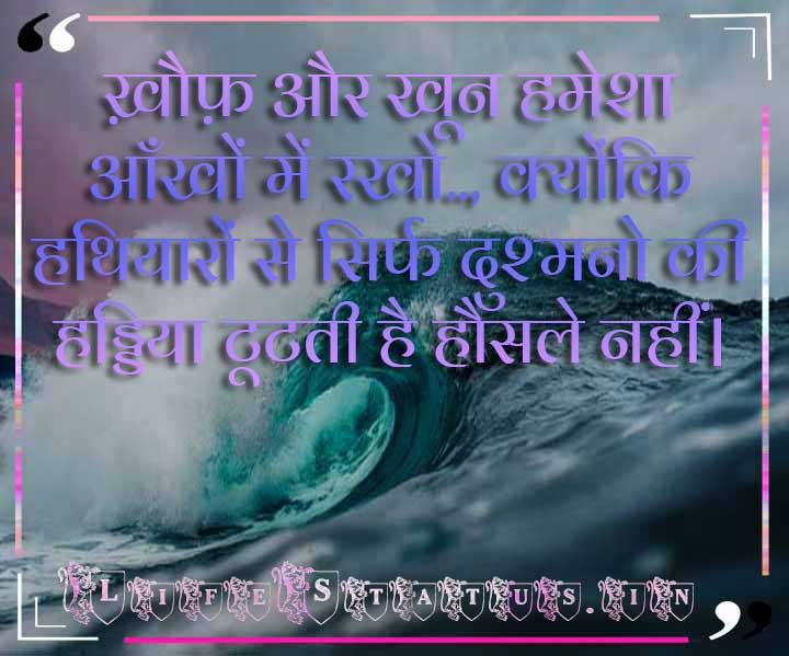 Hindi Inspirational Quotes Photo Pics For Whatsaap Hindi Inspirational Quotes Pictures Free For Whataaap