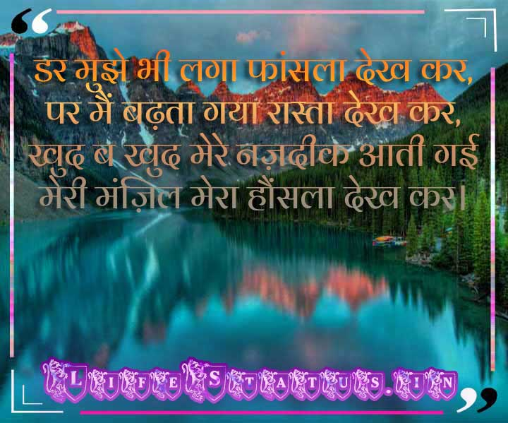Hindi Inspirational Quotes image For Whatsaap Hindi Inspirational Quotes Quotes Images Wallpaper Photo For Whatsaap