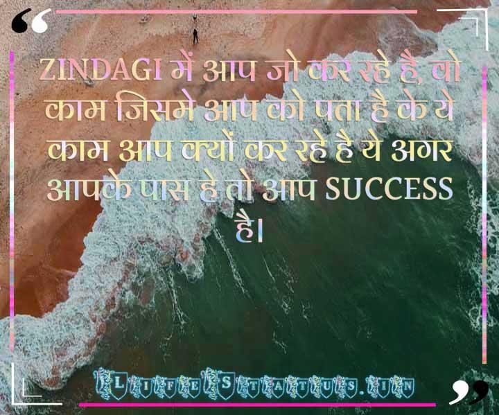 Hindi Inspirational Quotes photo  Hindi Inspirational Quotes images Photo Pics Free Download