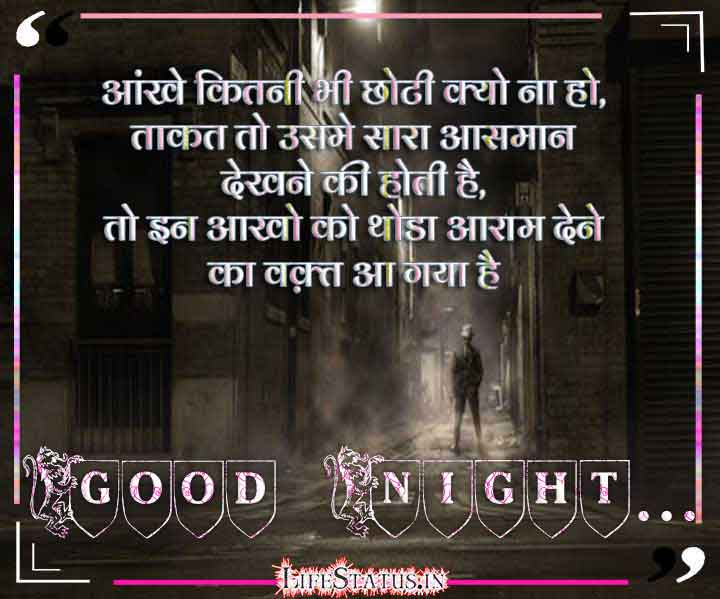 Hindi Quotes Good Nite Images  Pictures For Facebook