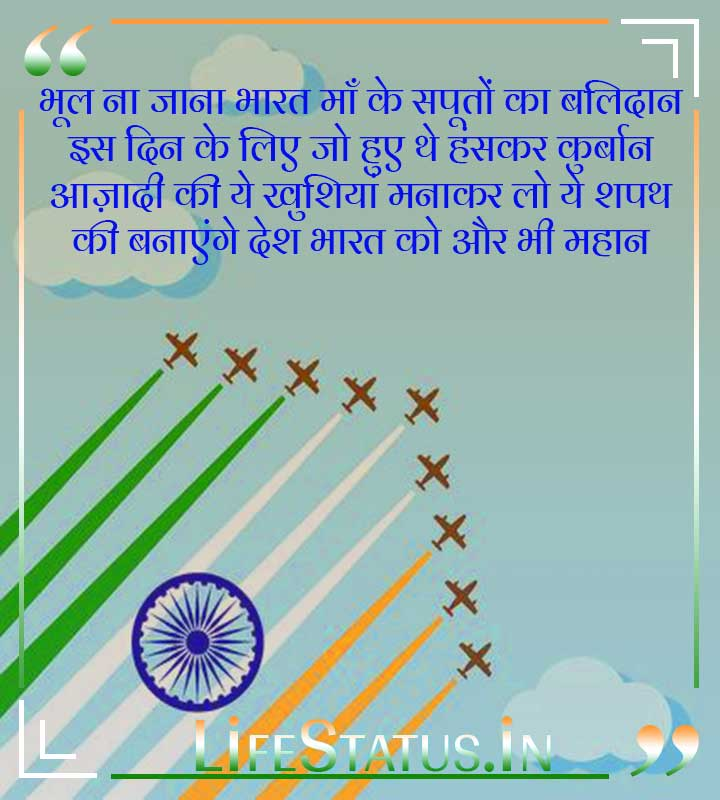 Independence Day Images Download New