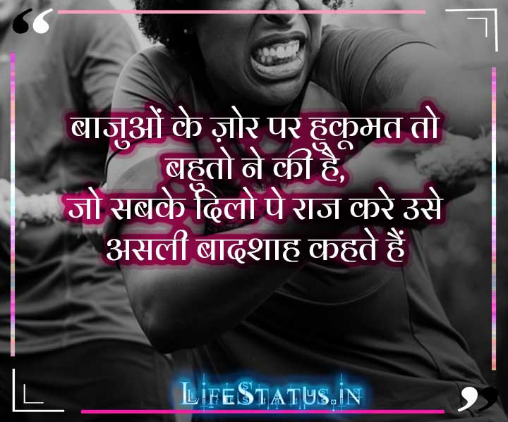Motivational quotes Pictures For Whatsaap DP