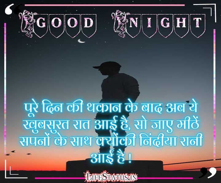 Quotes Good Night Status Images Pictures Download