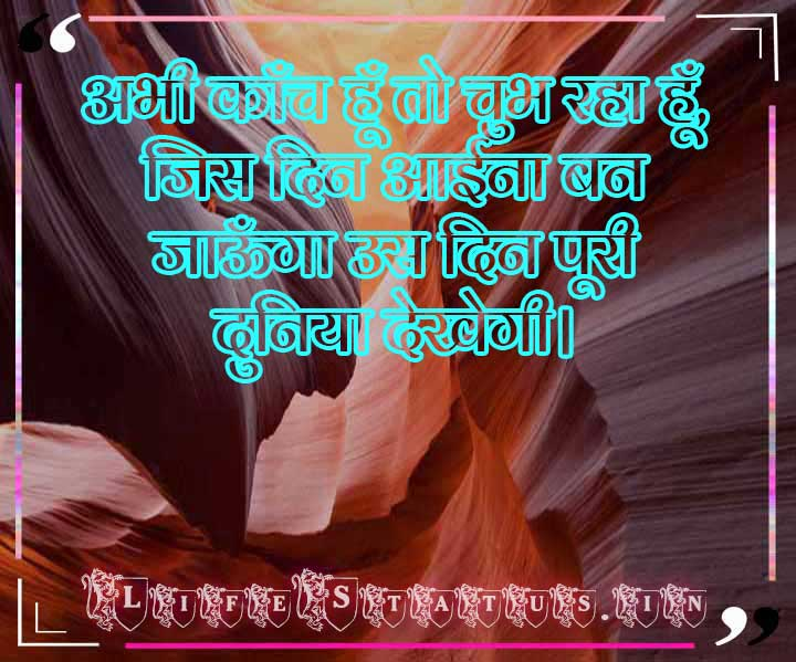 Top Inspirational Quotes Images Pictures Free Download In Hindi Inspirational Quotes Images Pictures Wallpaper Pics Download Free