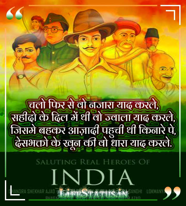best Independence Day Images Download