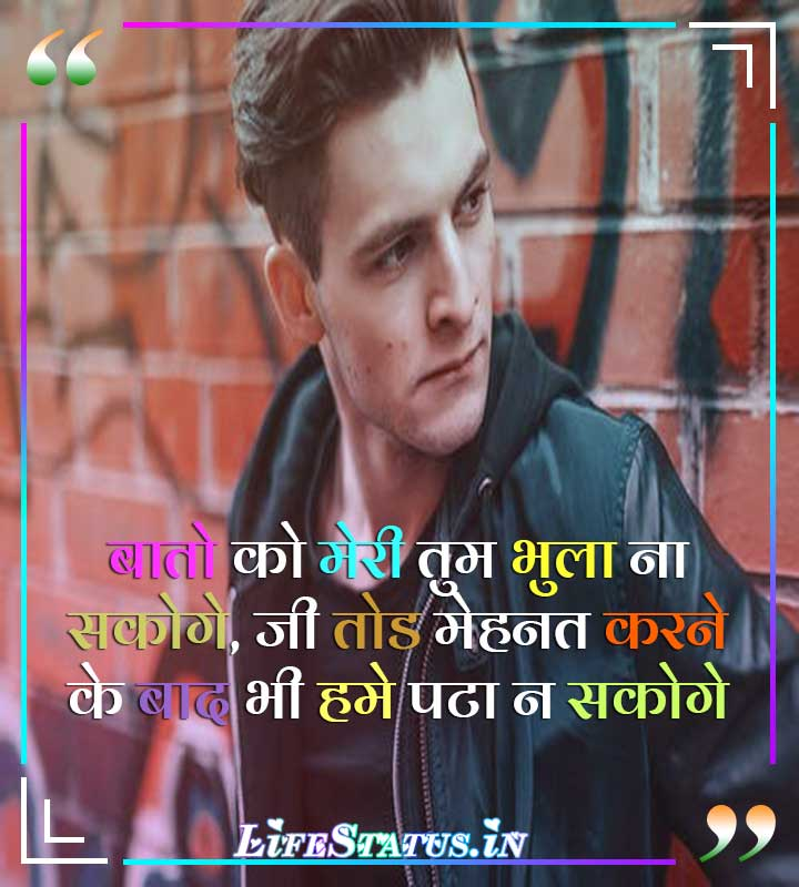 Danger (Khatarnak) Boys Status in Hindi for WhatsApp