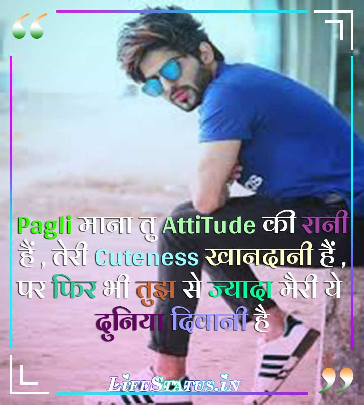 Hindi Attitude Captions For Boys Status