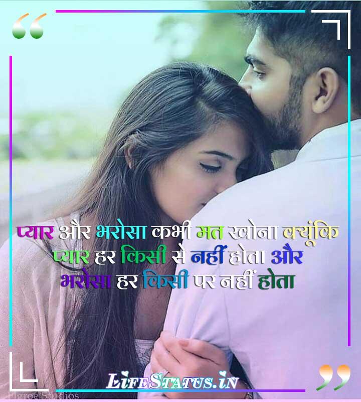 Sad Status About Love images