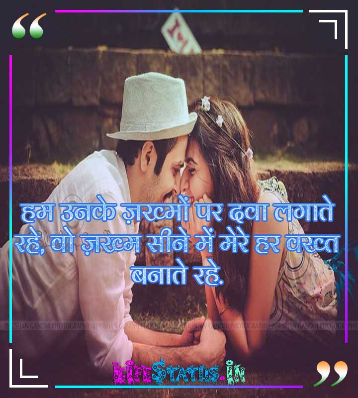 Love Quotes for Whatsapp facebook images