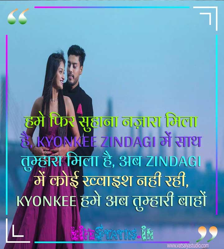 Love Status hindi images Boyfriend