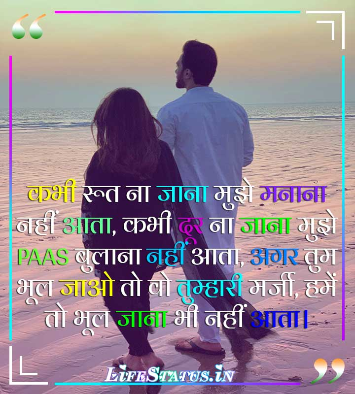 sad love status hindi images