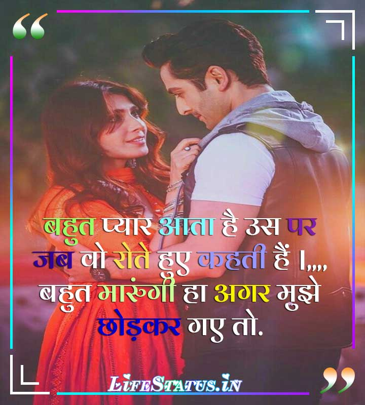 WhatsApp Status About Love Images