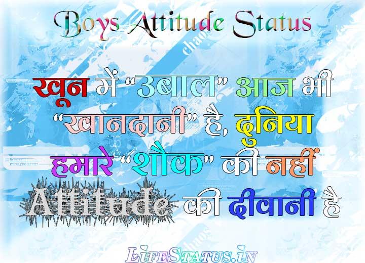 boys attitude status