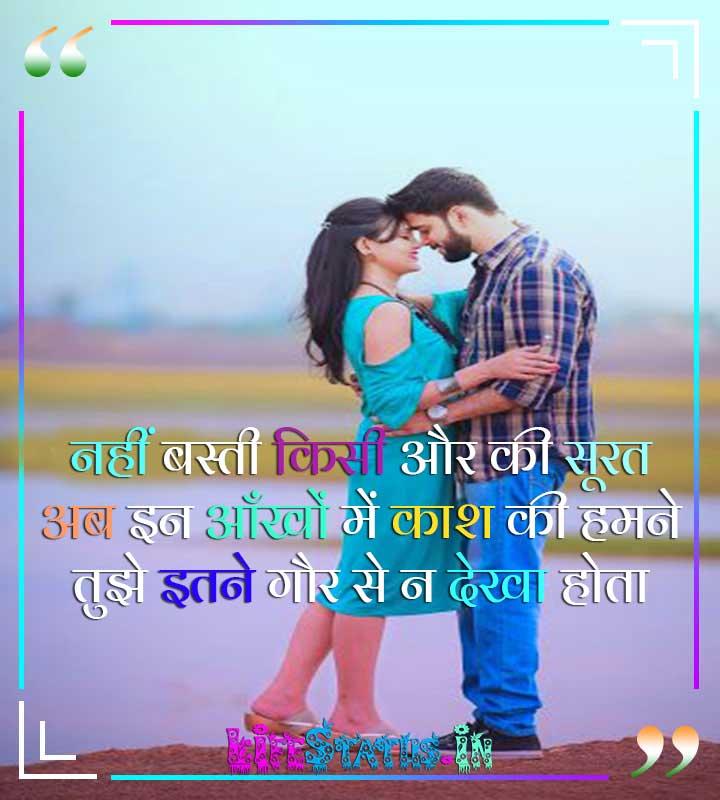 cute Love Status photos for whatsapp fb
