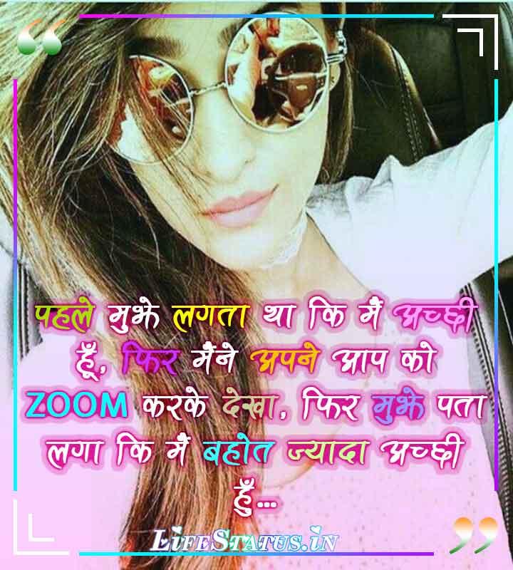Girl Attitude Status for Whatsapp & Facebook images