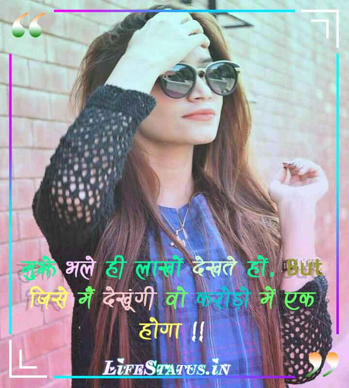 Hindi Attitude Instagram Captions For Girls & Selfies