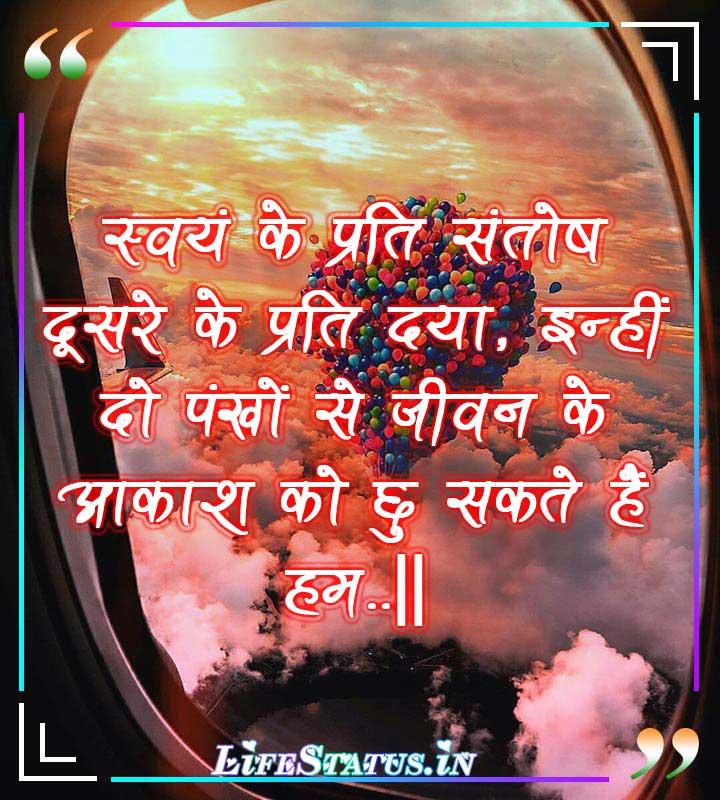 Success Quotes images