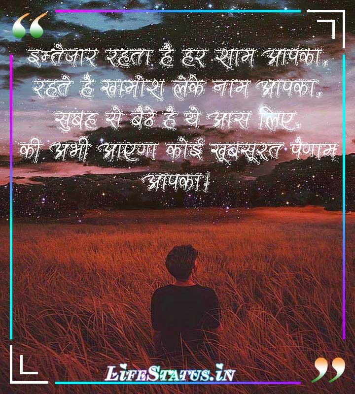 Sweet GirlFriend Love Status in Hindi image, pics wallpaper download