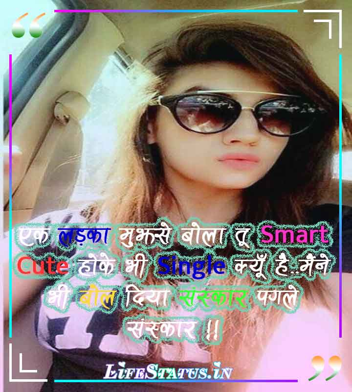 Two Line Attitude Status for Girls images