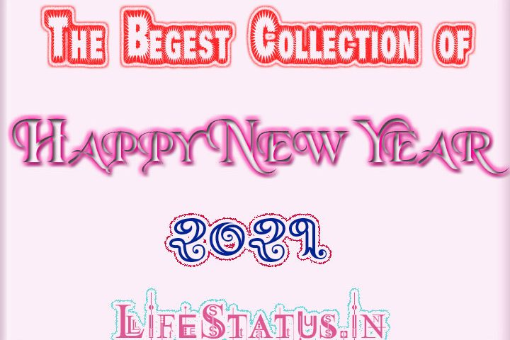Happy New Year Wishes Shayari, Status, With Images 2021