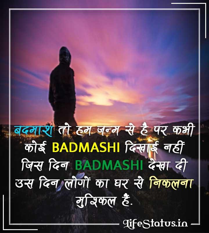 Badshah Status in Hindi for Facebook Image