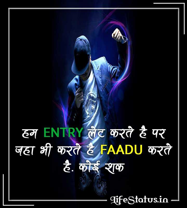 Bhaigiri Hindi Attitude Status for FB