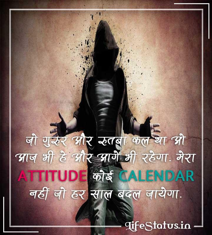 Facebook Killer Status in Hindi