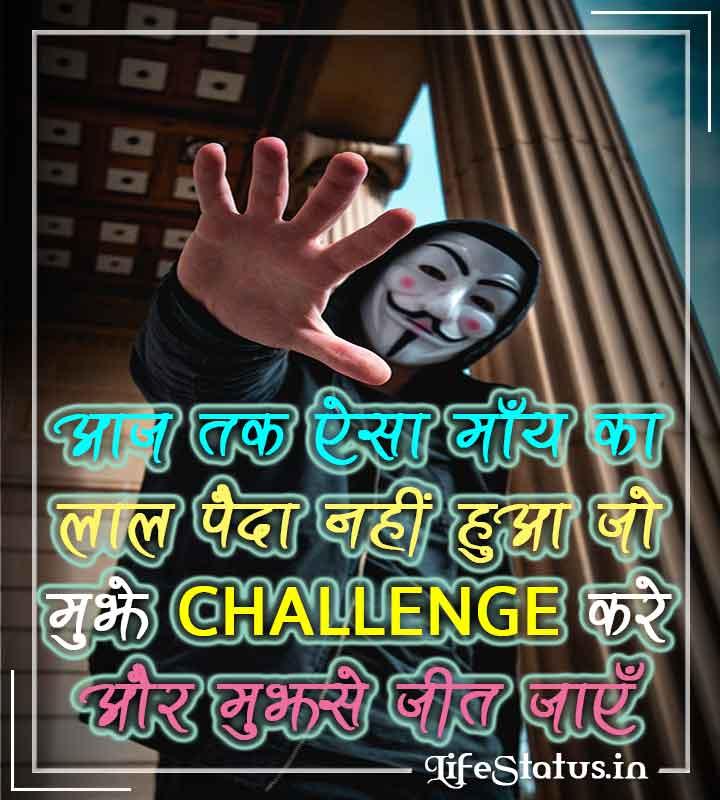 New Best Attitude Status for Facebook in Hindi